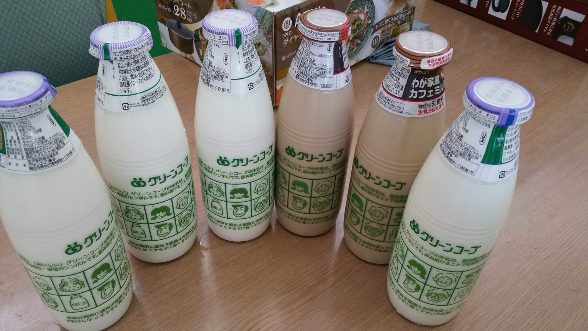 栄養牛乳.jpg
