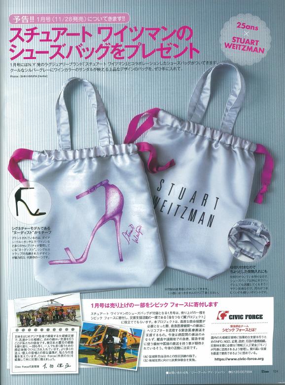 SnapCrab_NoName_2014-11-9_13-47-39_No-00.png
