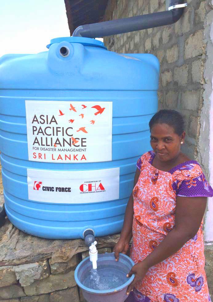 Sri Lanka water tank.jpg